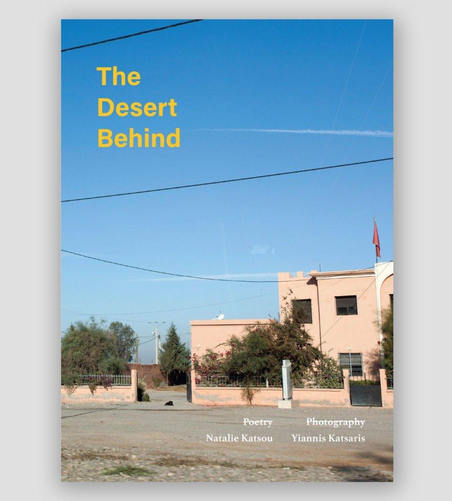 Desert-Behind-1